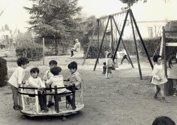 Museo de educaci n inicial for Jardin 901
